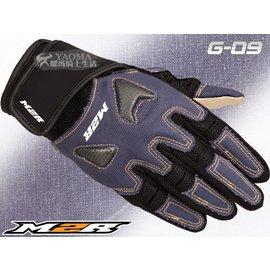 ψ/Glove_短手套/M2R-G09 /  G-09-藍【牛仔布.休閒.碳纖維CARBON.防摔】『耀瑪台中安全帽機車部品』ψ
