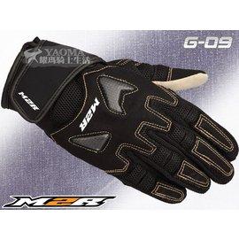 ψ/Glove_短手套/M2R-G09 /  G-09-黑【牛仔布.休閒.碳纖維CARBON.防摔】『耀瑪台中安全帽機車部品』ψ