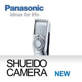 集英堂写真機【全國免運】PANASONIC 國際牌 ER-GC70 S 電動剃刀 理髮器 銀色
