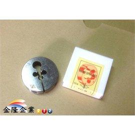 【KLC五金商城】日本製造 TS 螺絲模 丸駒 M6x1.0  外徑50mm