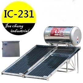 亞昌 IC~231 平板式太陽能熱水器 ~有電熱;集熱板二片~