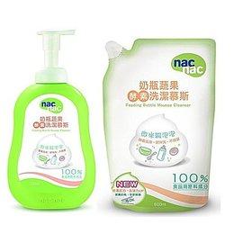 **小饅頭**nac nac奶瓶蔬果酵素洗潔慕斯(1罐700ml+1補充包600ml)