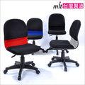 《DFhouse》 沙暴L型氣壓辦公椅-四色可選-免組裝 電腦桌 電腦椅 書桌 鞋架 傢俱 公司辦公椅.