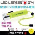 LED LENSER D14.2潛水手電筒