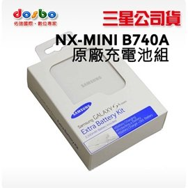 佑強 ☆ Samsung 三星原廠公司貨 B740A NX-MINI 專用 原廠電池+原廠座充