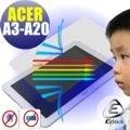【EZstick抗藍光】ACER Iconia Tab 10 A3-A20 FHD 專用 防藍光護眼鏡面螢幕貼 靜電吸附