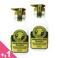 【加$1多1件】ADD+喀什米爾冠軍羊保濕滋養洗髮乳465ML