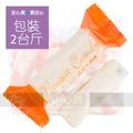 原味花生牛軋糖,1200g/包