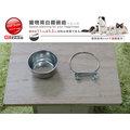 不鏽鋼寵物碗架   全新 大型犬白鐵狗碗架 1號 / 不鏽鋼大碗_犬碗_碗架_食器【空間特工】