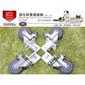 輪子 角鋼架儀器輪+白色連接片 全新 3英吋 收納層角鋼架 角鋼電腦桌 鞋櫃輪 配件pu輪【空間特工】