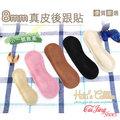 胖胖貼_台灣製造 頂級觸感絨面柔軟反毛皮8mm後跟貼_ 解決大一號_采靚鞋包精品