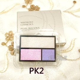 MIKIMOTO cosmetics 御木本~珍珠光眼影芯 PK2 (替換用)