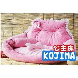 貝果貝果 日本 KOJIMA 質感超優粉嫩嫩水玉~超厚軟麂皮絨公主沙發床 [H165]
