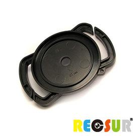 單眼相機使用者必備商品RECSUR FOR 72mm /  77mm /  82mm 鏡頭蓋防丟扣