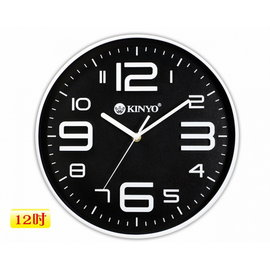 KINYO 金葉 CL-122 369時尚靜音12吋 掛鐘 時鐘
