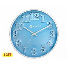 KINYO 金葉 CL-124 繽紛立體靜音12吋掛鐘 時鐘