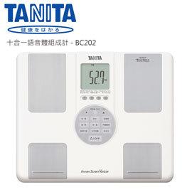 感恩大放送 送延長保固【TANITA】十合一語音體組成計 BC202