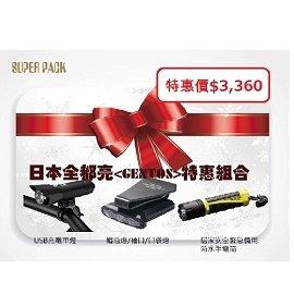 [店長嚴選]LED手電筒特惠組合(XB-357R可USB充電車燈+HC-232B帽沿燈+BR-434EG防水手電筒)