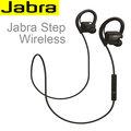 【PCBOX】Jabra Step Wireless 運動型入耳式藍牙耳機 ~ 先創公司貨 ~ 藍芽4.0