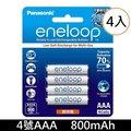 國際牌 Panasonic eneloop 4號800mAh 低自放鎳氫充電池(可充電約2100次)x4顆(日本製造/代理商公司貨)加碼贈4號4入裝電池收納盒X1