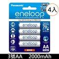 Panasonic 國際牌 eneloop 3號 2000mAh 低自放鎳氫充電池(可充電2100次)x4顆(日本製造/代理商公司貨)加碼贈電池收納盒~
