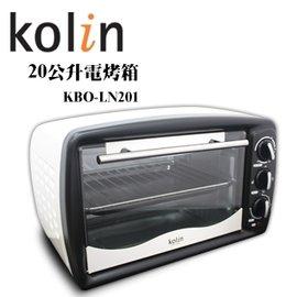 歌林Kolin KBO-LN201 20公升電烤箱
