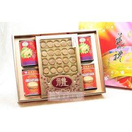 一定要幸福哦~北海道干貝鮑魚禮盒~-男方訂婚12禮、結婚用品、六禮、十二禮