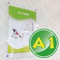GU-12-A1 70x95cm 壓克力海報夾 DM夾 兩片式壓克力 廣告海報夾 DM架 5+3 mm 透明壓克力 來電另有優惠
