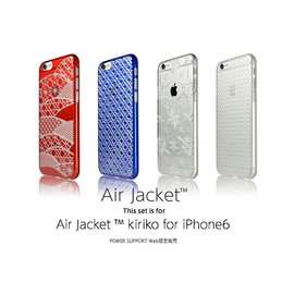 54eb89e52a PChome Online 商店街- APP Studio 優質蘋果週邊專賣- ☆APP Studio☆【POWER SUPPORT】iPhone  6(4.7吋) Air Jacket Kiriko 江戶切子保護殼-千代柄