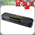 Samsung MLT-D111L 三星 高容量 相容碳粉匣 適用 SL-M2020 /SL-M2020W / SL-M2070F / SL-M2070FW / MLT-D111S