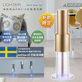 買就送韓國23公分心型湯鍋瑞典 LightAir IonFlow 50 Evolution PM2.5 精品空氣清淨機(香檳金)