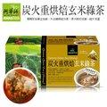 【伊兒小姐。12shop】阿華師茶業 炭火重烘焙玄米綠茶 (7gx18包)