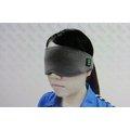 H&H 昇康 EP-B08遠紅外線塗佈護眼罩【樂山林戶外用品館】