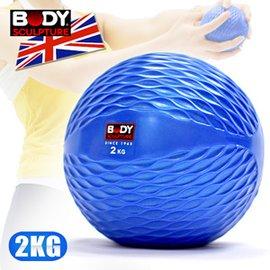 【BODY SCULPTURE】有氧2KG軟式沙球C016-0712(舉重力球重量藥球.瑜珈球韻律球.健身球啞鈴訓練球.彈力球2公斤砂球.沙包沙袋Toning Ball)