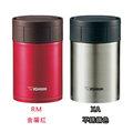 【象印】《ZOJIRUSHI》0.45l/450CC◆可分解杯蓋燜燒杯《SW-HAE45 / SWHAE45》