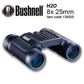 <兆豐攝影器材>美國倍視能 Bushnell H2O系列 8X25 迷你便攜 充氮防水防霧 (138005)