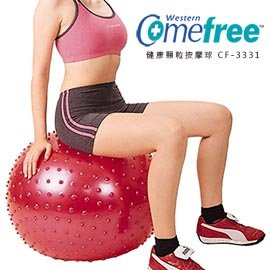 【Comefree 康芙麗】健康顆粒按摩球 CF331 (2色可選)
