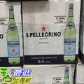 [無法超取] COSCO SAN PELLEGRINO WATER 聖沛黎洛寶特瓶氣泡礦泉水 1公升 X 12瓶 C56570