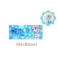 FROZEN冰雪奇緣ELSA艾莎公主藍底冰晶款毛巾(兒童適用)現貨供應…