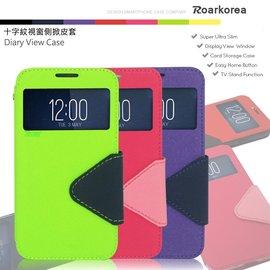 SAMSUNG GALAXY Note Edge N9150 N915G 十字紋視窗側掀皮套 保護套 磁吸保護殼 手機套 手機殼 皮套