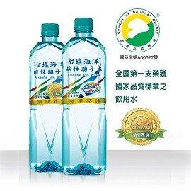 台鹽海洋鹼性離子水(1500mlx12瓶)~含運費