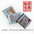 亞太 A+ World CG503 ZTE Q301c 超高容量電池