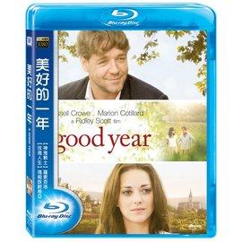 美好的一年 A Good Year 藍光BD***限量特價***