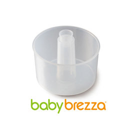 美國baby brezza 副食品料理機專用蒸鍋