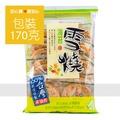 【旺旺】雪燒海苔米果170g/包,非油炸