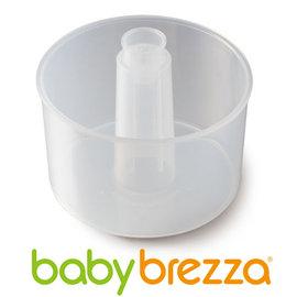 【美國baby brezza】 副食品自動料理機-專用蒸鍋