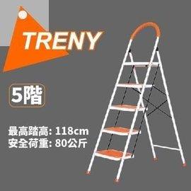 [家事達] HD- 4974 TRENY 五階 豪華梯 扶手梯-加寬 特價 工作梯 手扶梯 一字梯 A字梯 梯子 家庭必備