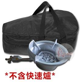 探險家戶外用品㊣BG010 爐 外袋   製  爐具收納袋 加厚泡棉保護 裝備袋  小型 爐