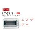 【國際牌】《PANASONIC》台灣松下◆9L◆電烤箱《NT-GT1T/NTGT1T》