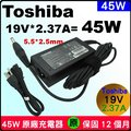 Toshiba變壓器(原廠 45W) 東芝充電器 19V 2.37A E55DT E55T L40-A L40-B L40D-A L45t L50-B L700 L700D L740 L740D L8..